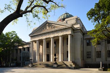 Toà Viện chính