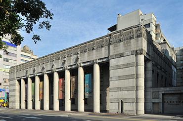 Viện triển lãm Thổ Ngân